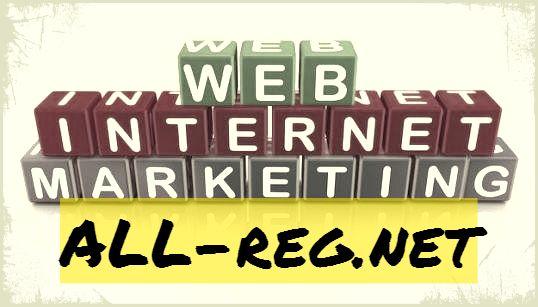 Создание сайта: из чего состоит работа