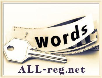 Оптимизация по ключевому слову (КС)