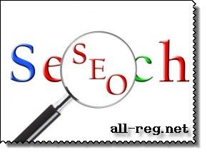 Поисковые системы: существует ли бесплатная раскрутка