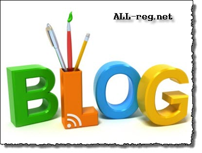 """Как повысить """"комментируемость"""" блога"""