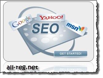 Как бесплатно продвинуть сайт?