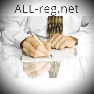Как создать интернет-магазин с помощью Wordpress