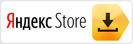 Яндекс.store - быстрая публикация приложений